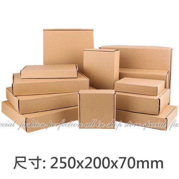 三層飛機紙盒T4號25x20x7cm牛皮紙箱 包裝盒 紙盒 瓦楞紙箱【GV198】◎123便利屋◎
