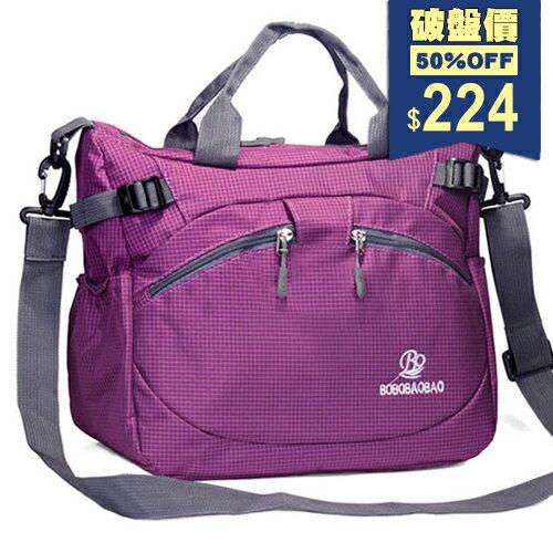 防潑水方格紋多口袋大容量 微笑包 包 休閒包 手提包 斜背包 包飾衣院 G1015