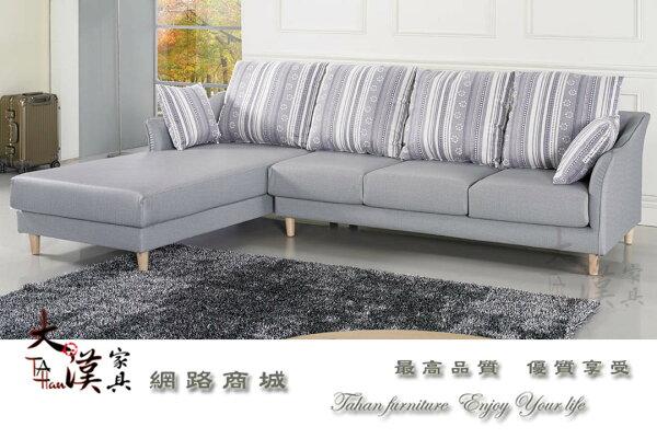 【大漢家具】L型貓抓皮灰色沙發組(面左)