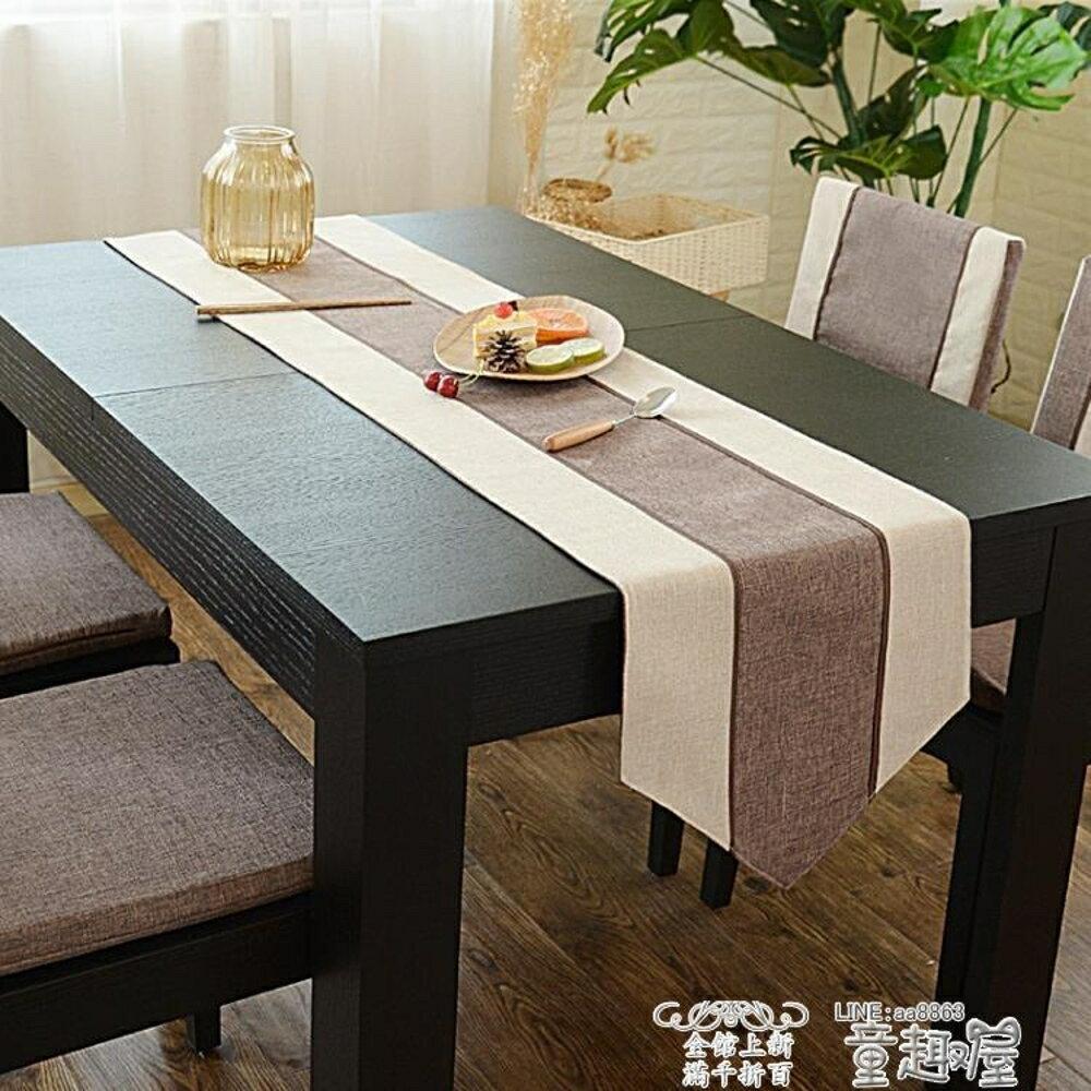 桌巾 新中式禪意棉麻桌旗現代簡約茶幾餐桌裝飾布長條北歐式床尾巾家用    《元旦迎新 全館85折》