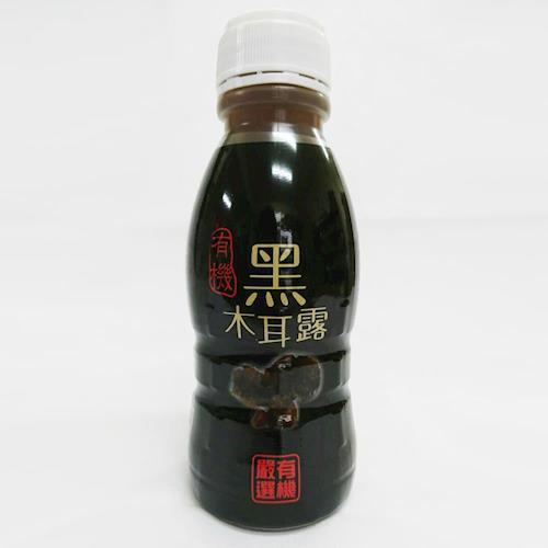 綠太陽 有機認證黑木耳露 350毫升/瓶