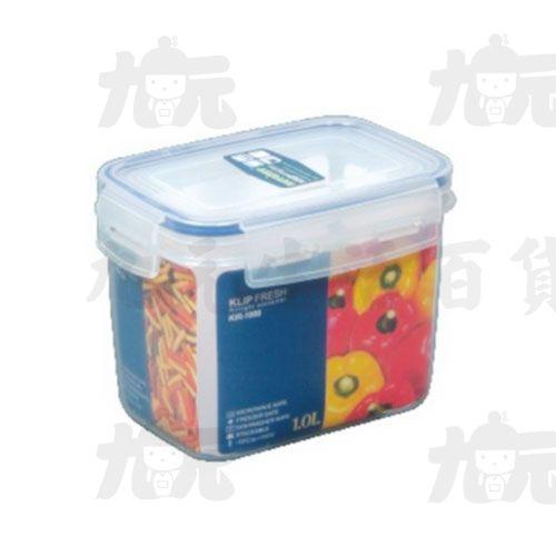 【九元生活百貨】聯府KI-R1000天廚長型保鮮盒KIR1000