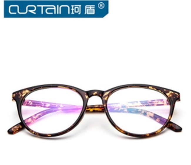50%OFF SHOP【J009785Gls】新款時尚眼鏡框潮百搭大框修飾框架眼鏡 附眼鏡盒 防紫外線 明星款 反光鏡面