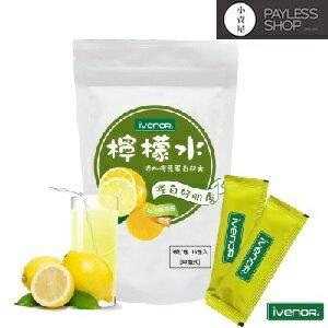 【小資屋】iVENOR 日本廣島膠原蛋白檸檬水(15包/袋)