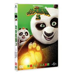 功夫熊貓3 KUNG FU PANDA 3 (DVD)