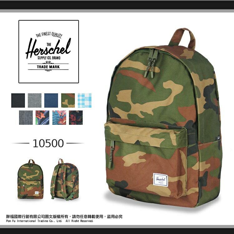 《熊熊先生》Herschel 素色 迷彩 格紋 7折優惠 大容量 簡約 帆布包 10500 後背包 經典 學生書包 輕量 旅遊包