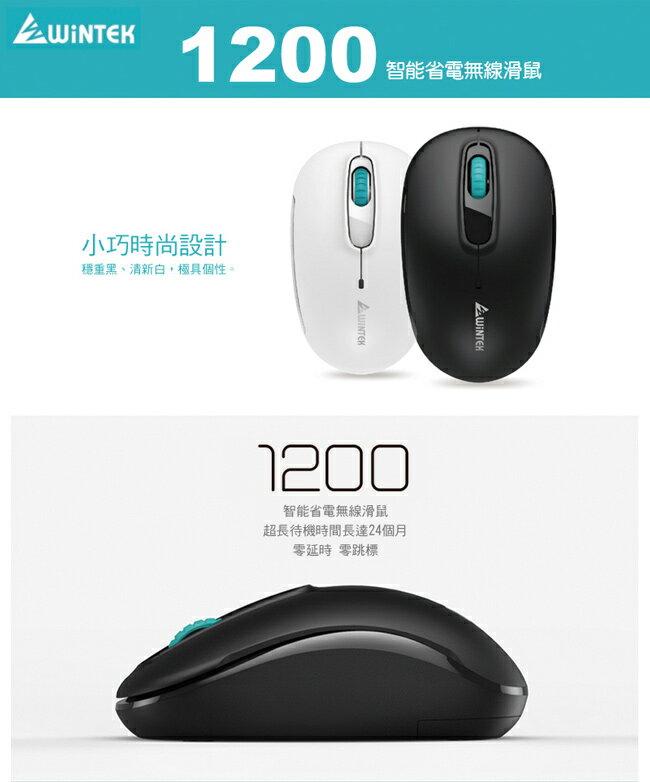 【迪特軍3C】文鎧1200W 平價王 智能省電無線滑鼠 白色