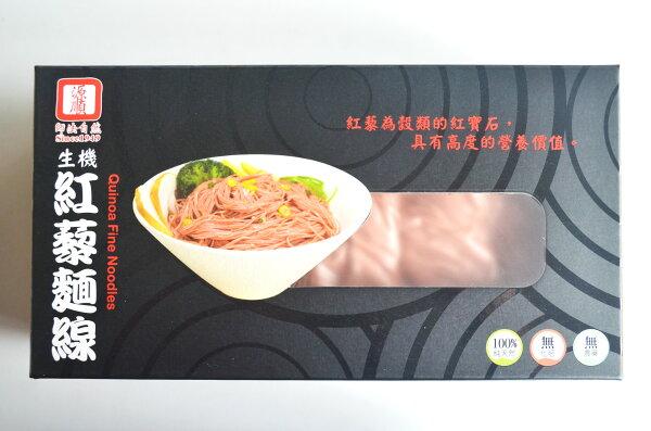 【源順】生機紅藜麵線(460公克包)