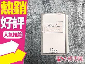 Miss Dior Blooming Bouquet 花漾迪奧女性淡香水 1ML針管◐香水綁馬尾◐