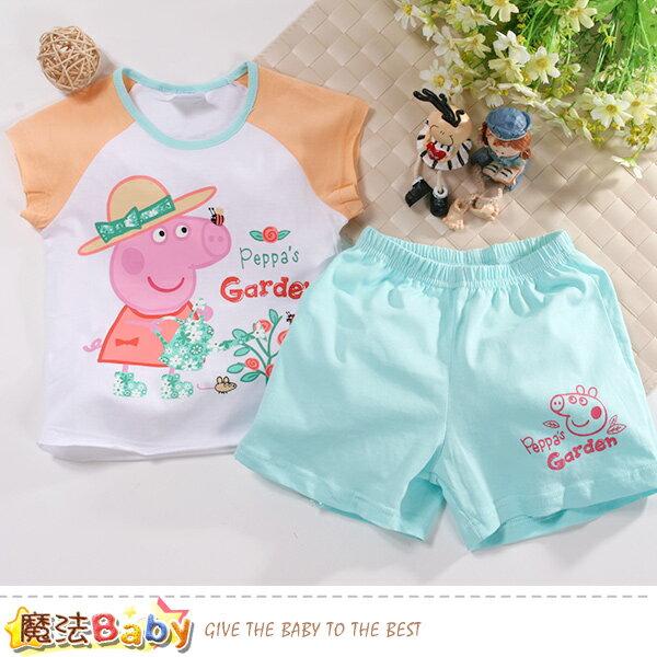 女童裝粉紅豬佩佩正版純棉夏季套裝魔法Baby~k50910