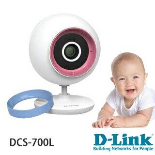 【D-LINK 】MOMMY CAM/ DCS-700L媽咪愛 寶寶專用無線網路攝影機