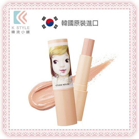 【 ETUDE HOUSE 】 好親香 完美唇色修飾膏(唇部遮瑕膏) 3.5g 修飾膏 遮瑕膏