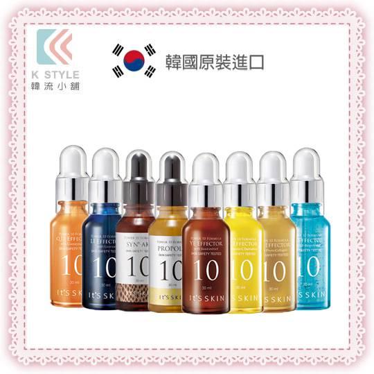 韓流小舖 K STYLE:【It'sskin】能量10安瓶精華液