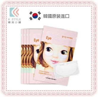 【 ETUDE HOUSE 】好眼力 瞬間彈力膠原眼膜4g/一對 膠原蛋白眼膜 彈力眼膜 眼膜