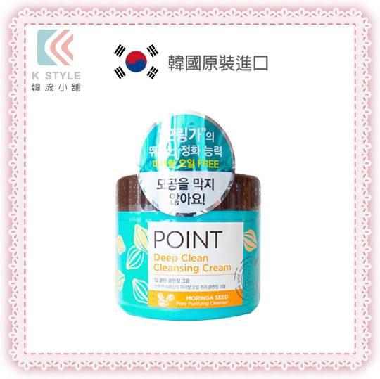 【 AeKyung 愛敬 】 Point 毛孔 淨化 深層卸妝霜 300ml 毛孔清潔 粉刺清潔 深層卸妝