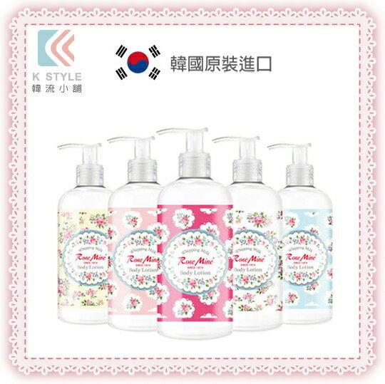 韓國 EVAS 玫瑰香水沐浴乳 300ml 保濕 清爽 沐浴乳 保濕沐浴乳