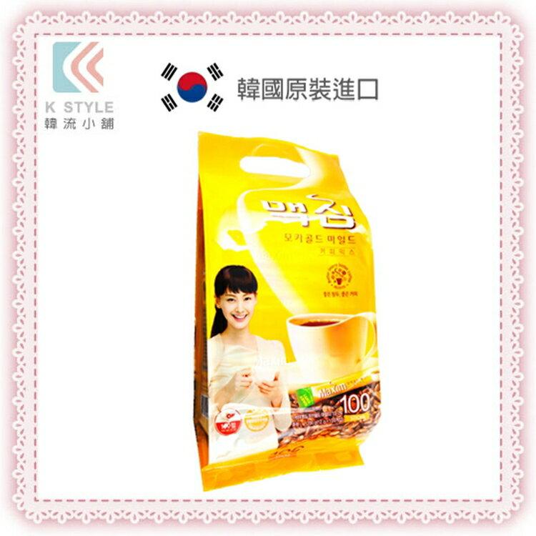 【 MAXIM 】 韓國原裝  三合一 咖啡 隨身包 100入/袋 韓國咖啡