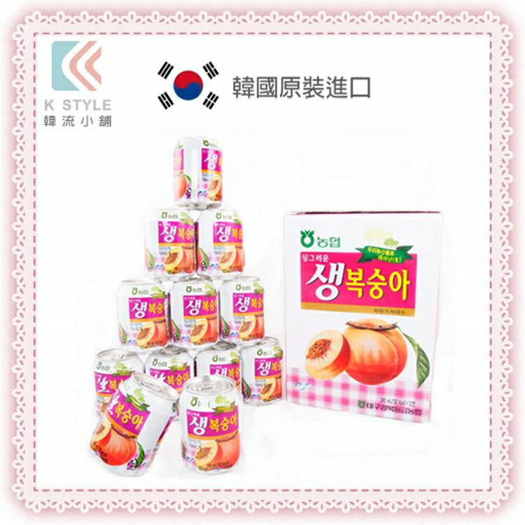 【 韓流小舖 】 韓國原裝 水蜜桃汁禮盒 (12罐/盒) 過年送禮 禮品 禮盒 招待