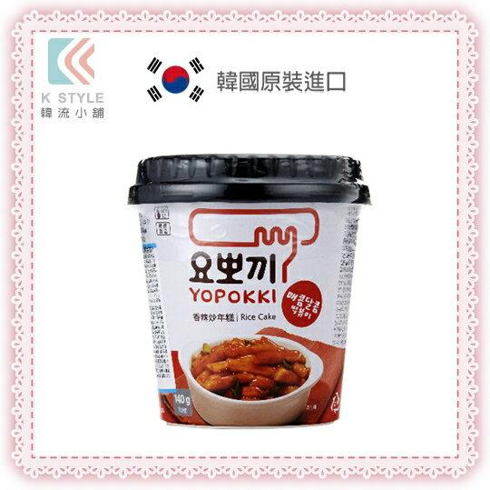 【 Yopokki 】 辣炒年糕 (隨身杯) 道地料理 超人氣美食 辣炒年糕隨身杯