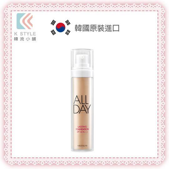 韓國AritaumAllDayLastingFoundation全日持久水潤亮澤透薄粉底液40ml粉底液底妝