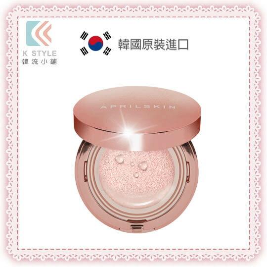<br/><br/>  【 April Skin 】  魔法亮白粉色氣墊粉餅<br/><br/>
