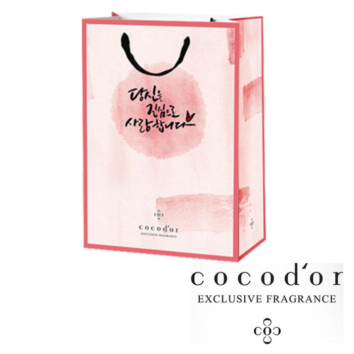韓國 cocod or 全心愛你-留言祝福款 擴香瓶提袋 2618.510 cm 每個提袋最多可裝兩罐200ml擴香瓶