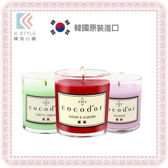 韓國cocodor精油蠟燭單入(130g入)香氣精油蠟燭香氛香味芳香蠟燭禮物