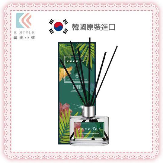 韓國 cocodor  限定版香氛擴香瓶 200ml 擴香瓶 香氛 香味 芳香  情人節