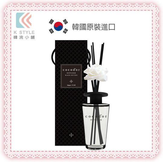 韓國 cocod or 【白玫瑰尊爵旗艦版】室內擴香瓶 500ml  擴香 香氛 香味 芳香劑 室內擴香
