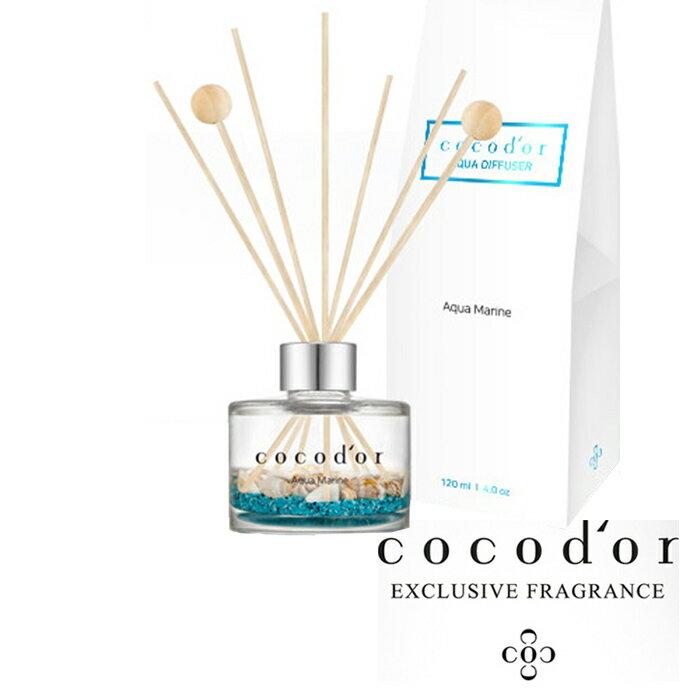韓國 cocod or 【沁藍海洋貝殼限定款】室內擴香瓶 120ml 擴香 香氛 香味 芳香劑 室內擴香