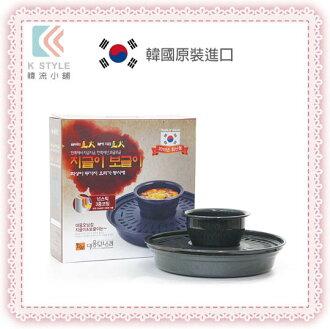 韓國  DAE WOONG   火烤兩用烤盤組 烤肉 火鍋 烤盤 中秋烤肉