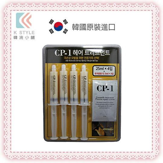 【 Esthetic House 】  CP-1 護髮針 25ml×4 + 補充包12.5ml×4 (4+4套組) 蛋白護髮針 護髮膜