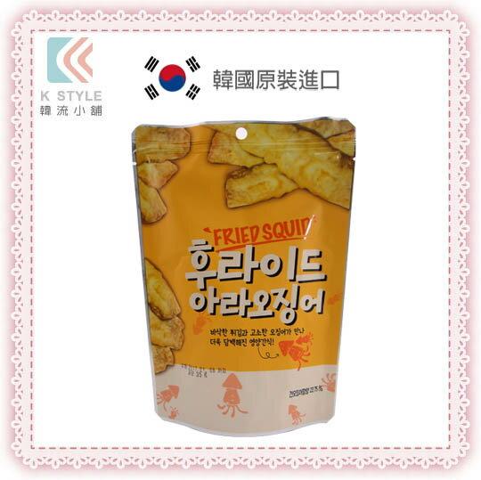 韓國酥炸魷魚