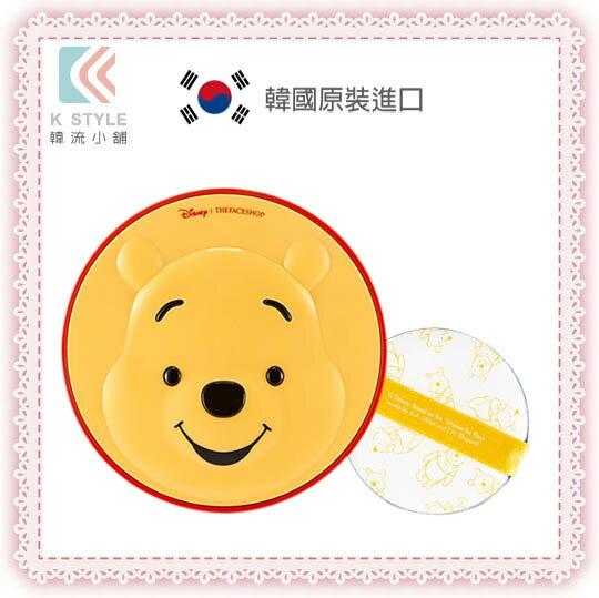【 THE FACE SHOP 】 迪士尼 聯名 維尼 CC 保濕 降溫 感氣墊粉餅