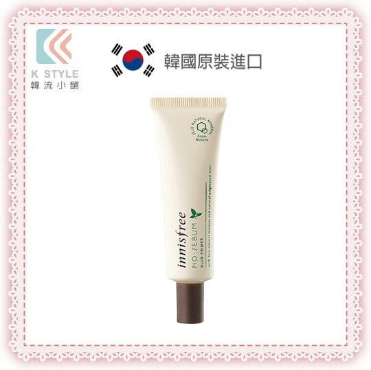 韓國 innisfree  無油光薄荷控油妝前乳 25ml 柔膚色 妝前乳 飾底乳 打底 底妝