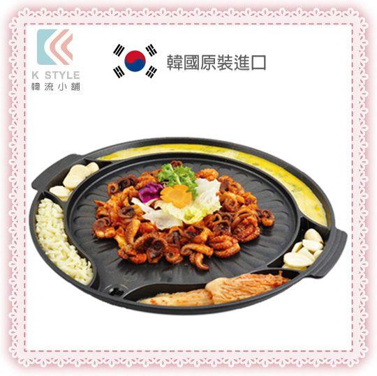 韓國KitchenArt40cm(含手把)不沾6格烤肉盤圓形烘蛋6格烤盤韓式烤盤不沾塗層鍋韓式烤肉盤不沾烤盤