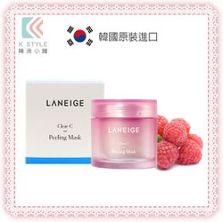 韓國 LANEIGE 蘭芝 超級莓果C角質淨化霜 70ml Clear-C Peeling Mask 去角質面膜