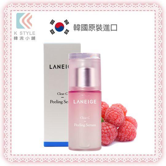 韓國 LANEIGE 蘭芝 莓果優格角質軟化菁華 80ml 臉部去角質 精華露 超級莓果C