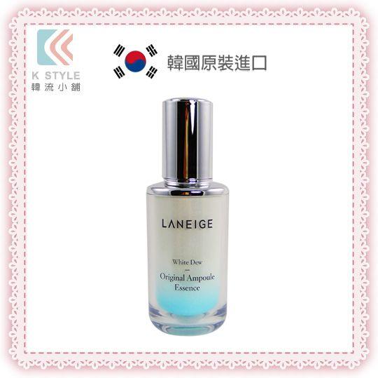 韓國 LANEIGE 蘭芝 晶透潤白淡斑安瓶精華 40g 潤白 美白 淡斑 安瓶 精華液
