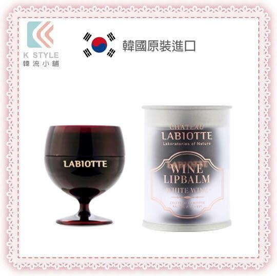 【 LABIOTTE 】  葡萄酒 醇果 護唇膏 紅酒杯
