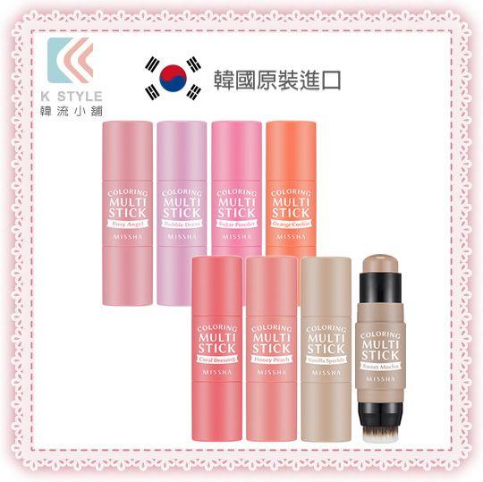 韓國  MISSHA  好氣色立體雙頭刷毛修容棒 7.1g 腮紅 修容 彩妝