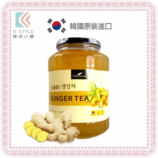 韓國 Nokchawon 綠茶園 蜂蜜生薑茶 1kg 蜂蜜 生薑 沖泡飲品 下午茶 果醬