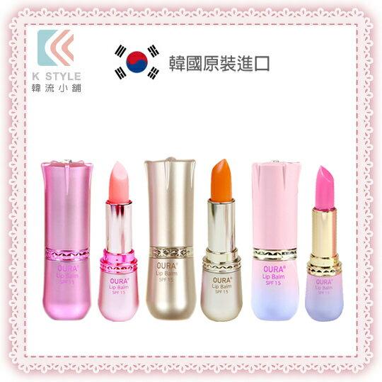 【 OURA 】 馬油修護唇膏 3.3g 馬油 護唇膏 潤唇膏