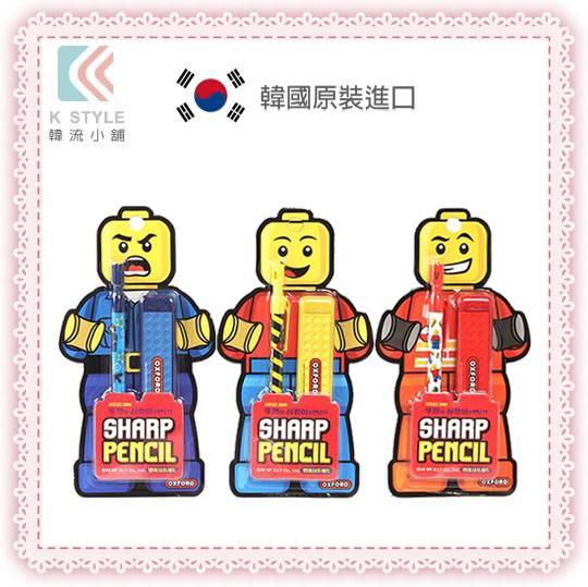 韓流小舖 K STYLE:韓國OXFORD樂高積木可削式鉛筆組可削式鉛筆自動鉛筆樂高積木兒童禮物