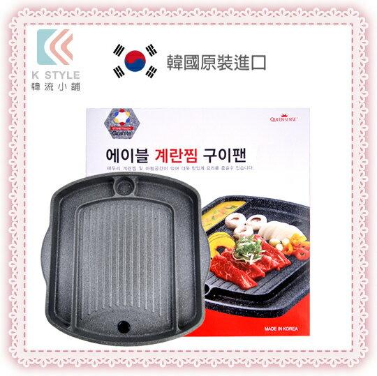 【 QUEENSENSE 】 韓國方型烘蛋烤盤 方形 烘蛋 韓式烤肉