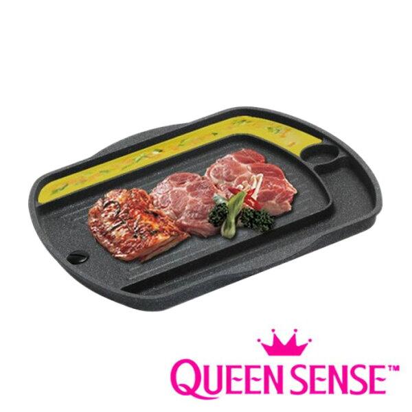 韓國QUEENSENSE方形烘蛋IH烤盤36×35cm(含把手)IH爐瓦斯爐電磁爐鹵素爐適用不沾鍋韓式烤肉