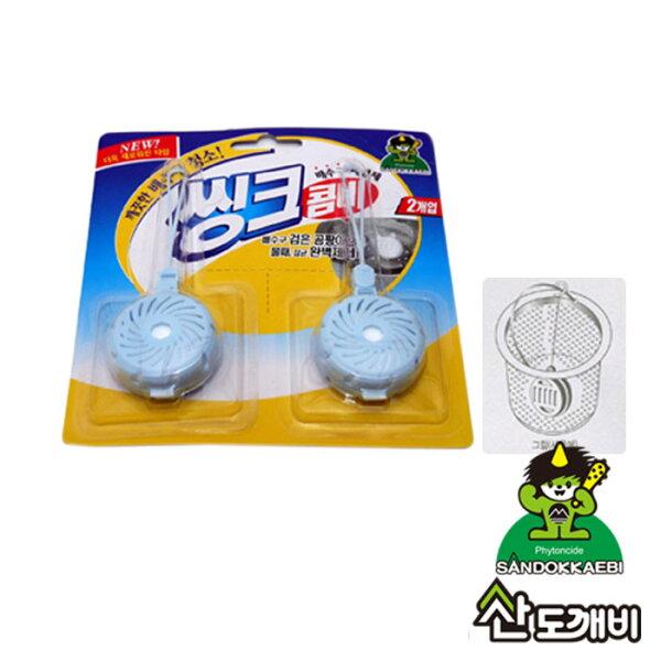 韓國小鬼怪SANDOKKAEBI洗碗槽滅菌除臭劑(10g×2入卡)洗碗廚房用品清潔消臭清潔劑除臭劑