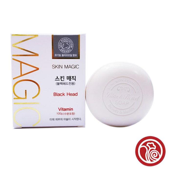 韓國 Sungwon Skin Magic 珍珠奇蹟黑頭粉刺滅除維他命皂 100g 潔面皂 洗顏皂 洗臉皂 肥皂 香皂 洗臉