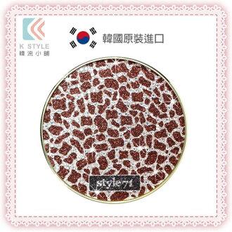 【STYLE 71】 Bling Bling 棕色豹紋 粉餅