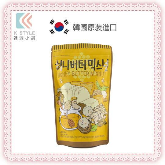 ~即期品 ~效期2017.04.17 韓國 Toms Gilim 蜂蜜奶油綜合堅果 220